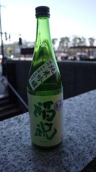 Fukuiwai.jpg