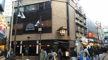 Ueno Yabu.jpg