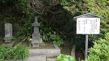 北条政子 お墓 (2).jpg