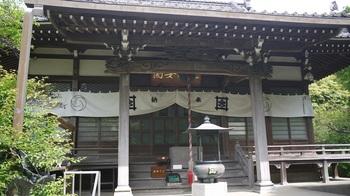 安国論寺本堂.jpg