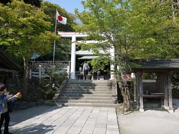 荏柄天神社.jpg