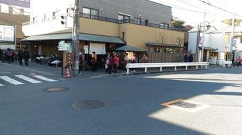 Ishibashi.jpg