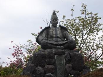 Yoritomo.jpg